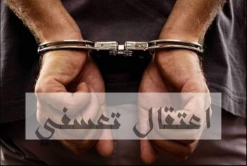 ميليشيات السيسي تعتقل 4 مواطنين من بلبيس