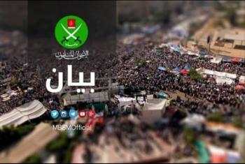جماعة الإخوان تدين الانقلاب على الديمقراطية في تونس