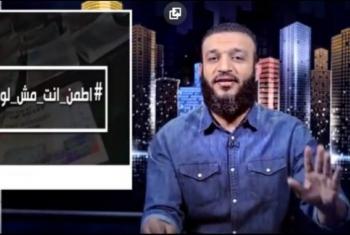 وجه الشبه بين السيسي والجاسوس السوري