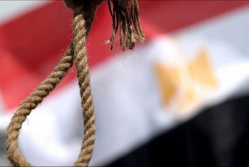 أحكام الإعدام في القضایا السياسية بين أعوام