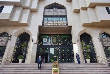 حكومة الانقلاب تطرح أذون خزانة بـ975 مليون دولار
