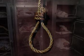 منظمة نجدة: إعدامات مصر بأحكام منعدمة دستوريا وقانونيا