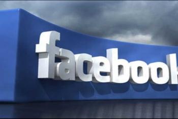 عطل شديد بفيسبوك يعوقه عن العمل