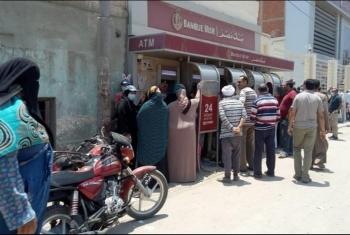 شكوى من تقاعس الموظفين ببنك مصر فرع بلبيس