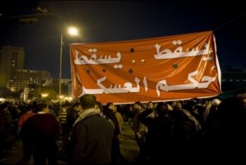 محمد علي يكشف تفاصيل تظاهرات اليوم ضد السيسي