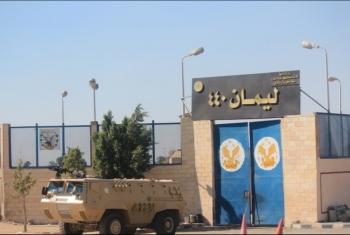 الشبكة المصرية توثق انتهاكات بحق معتقل في وادي النطرون