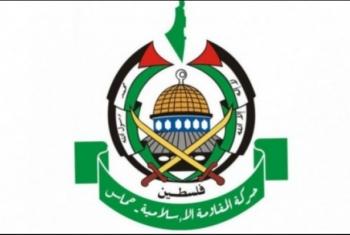 اجتماع للقيادة الفلسطينية لبحث التطبيع الإماراتي مع الصهاينة