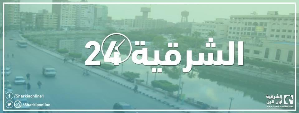 طالع حصاد الشرقية اليوم السبت 17 أغسطس