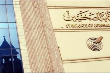اعتقال صحفيين من اليوم السابع أحدهما مصاب بكورونا