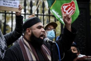 تظاهرات بلندن وباكستان رفضا للإساءة للنبي