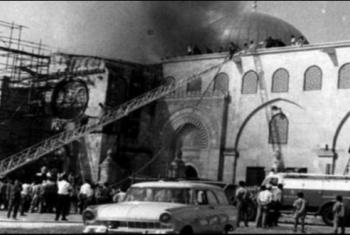 تزامنا مع التطبيع.. إحياء الذكرى الـ51 لإحراق المسجد الأقصى