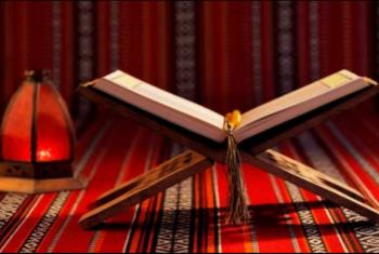 أبناؤنا واحتفالية الصيام بقلم: د. رشاد لاشين