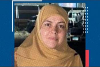 استمرار جريمة الإخفاء القسري لسيدة وطالبة بكفر صقر