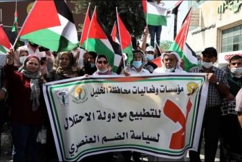 فعاليات فلسطينية رافضة للتطبيع مع الكيان الصهيوني