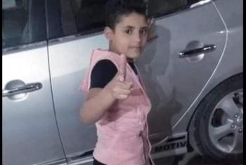 تغيب طفل بالصف الخامس الابتدائي عن منزله بأبوحماد