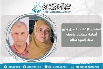 تاركين رضيع و3 أطفال.. ميليشيات الأمن بكفر صقر تخفي زوجا وزوجته