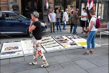 في الذكرى الثامنة للانقلاب.. وقفة وسط فيينا تنديدا بالاعدامات