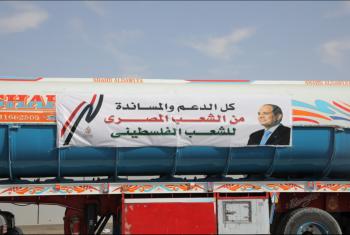 واشنطن بوست: السيسي استغل حرب غزة للترويج له