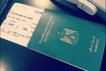 23 مواطنا يتنازلون عن جنسيتهم المصرية