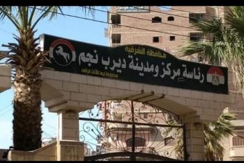 مطالبات بتوسعة مدخل ديرب نجم للتخلص من أماكن البلطجية وشرب المخدرات