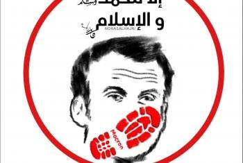 أذرع السيسي تهاجم مقاطعة المنتجات الفرنسية... ونشطاء: اللي اختشوا ماتوا