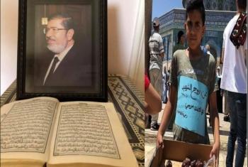 دعاء بالرحمة وتوزيع تمور بالأقصى مع أول ظهور لمصحف الرئيس الشهيد محمد مرسي