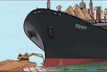 سفينة قناة السويس
