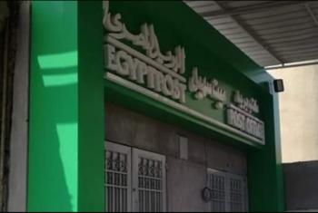 استياء بسبب غلق مكتب بريد ميت سهيل في منيا القمح