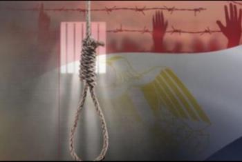 بالأسماء.. توثيق إعدام  77 معتقلا في عهد السيسي