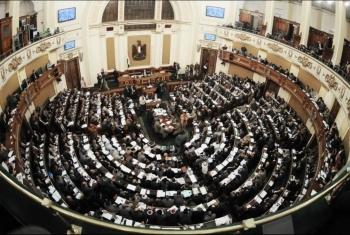 برلمان العسكر يهاجم