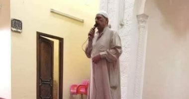 وفاة إمام مسجد أثناء صعوده المنبر لأداء خطبة الجمعة بالقرين