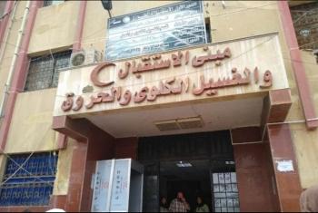 تزويغ 205 من طاقم العمل بمستشفى أبوحماد المركزي