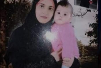 تغيب فتاة من الحسينية عن منزلها في ظروف غامضة