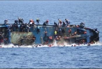 بالأسماء| غرق 17 شابًا من قرية بمشتول في مياه السواحل الليبية
