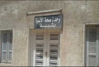 أهالي قرية شيبة النكارية في الزقازيق يطالبون بتطوير وتوسعة الوحدة الصحية