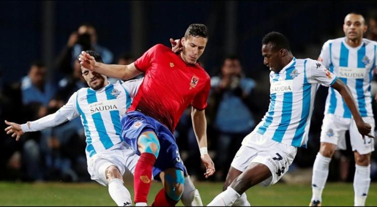 للمرة الثالثة.. بيراميدز يهزم الأهلي ويقصيه من كأس مصر