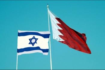 فصائل فلسطينية تدين التطبيع البحريني مع الكيان الصهيوني