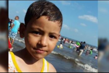تغيب طفل عن منزله في ظروف غامضة بديرب نجم