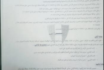 أهالي قرية الهوابر في ديرب نجم يطالبون بتوصيل الصرف الصحي.. صور