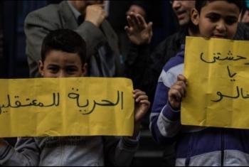 24 أكتوبر الحكم على 7 معتقلين بديرب نجم