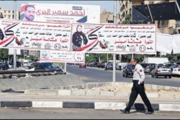 """""""إيكونوميست"""": انتخابات صورية جديدة في مصر تفضح فشل السيسي"""