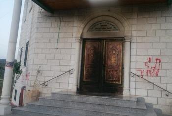 إشعال النار في مسجد بمدينة نانت في فرنسا