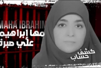 تجديد حبس معتقلة من أبوحماد 15 يومًا