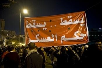 تظاهرات في أسوان والإسكندرية تطالب برحيل النظام