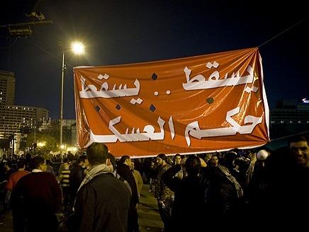 المظاهرات تشتعل في محافظات مصر والهتافات.. ارحل